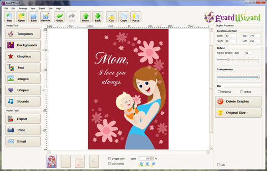 Greeting Card Software GUI
